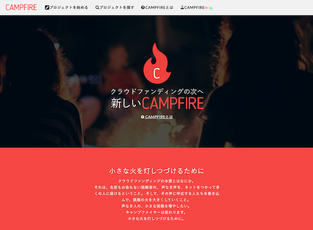campnew (1)